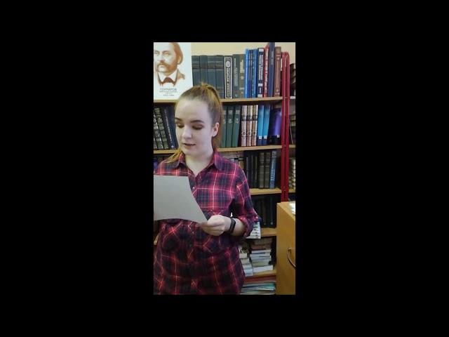 Изображение предпросмотра прочтения – АннаРассказова читает отрывок изпроизведения «Обломов» И.А.Гончарова