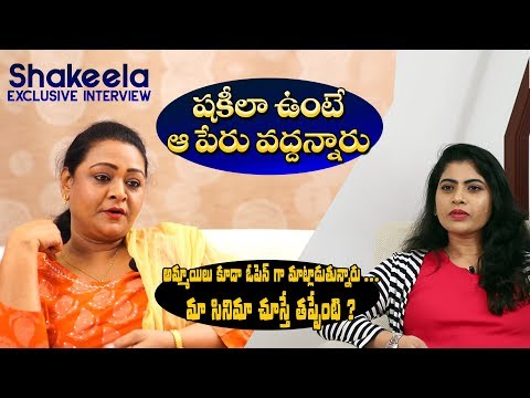 They refused the name if Shakeela is there | Shakeela Exclusive Interview |