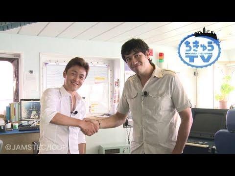 Chikyu TV Vol.2 DEEP HOT BIOSPHERE