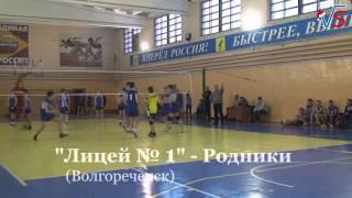Волейбол  Заволжск  Предновогодний турнир юн  дев