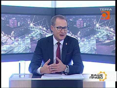 Регулирование криптовалюты в РФ.