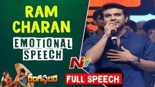 Ram Charan Emotional and Superb Speech @ Rangas...