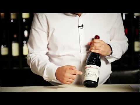 Этикетка французских вин