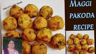 Monsoon recipe/noodles(Maggi) pakoda recipe/ऐसे बनाइए स्वादिष्ट नूडल्स (मेगी) पकोड़ा/ नूडल्स पकोड़ा