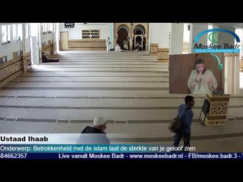 إمام حسين: الغيرة على الدين دليل الإستقامة الجزء الأول