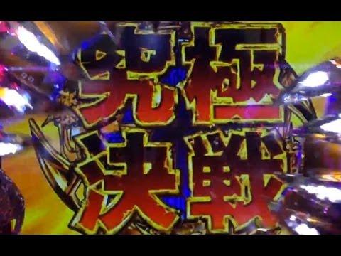演出くん。♯171 CR プロジェクトアームズ 中二病っぽいパチンコ 激アツの究極決戦リーチ ~ THE JAPAN PACHINKO PROJECT ARMS ~