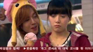 Ji Hoo y Jan Di ~ Su historia
