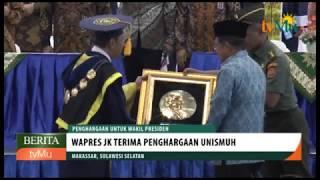 Unismuh Makassar Beri Penghargaan untuk Wapres JK