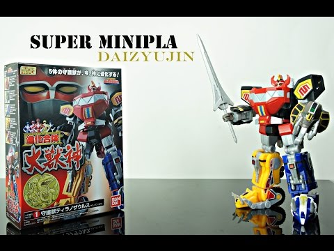Review Super minipla Daizyujin