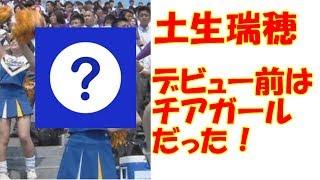 乃木坂46 欅坂46 が好きな人はチャンネル登録よろしくお願いします!! ...
