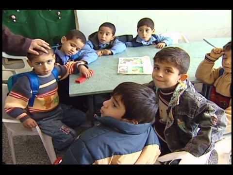 Holy Land 2006 Gaza Hamas SV