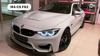 BMW M4 Club Sport (CS) F82 2019