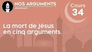 Nos arguments Cours 34 - La mort de Jésus 5 arguments