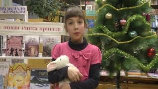 Читаем в библиотеке.  Библиотека ГОАУ ДО ЯО ''Центр детей и юношества''