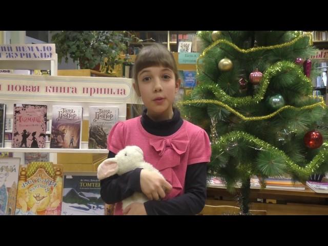 Изображение предпросмотра прочтения – АлесяПодоляева читает произведение «Встреча зимы» (Никитин Иван)