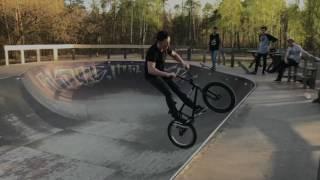 Скейт Парк Дзержинск