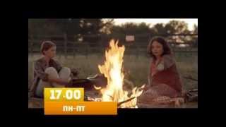 Премьера! С 8 июня сериал «Дворняжка Ляля» в эфире 31-го.