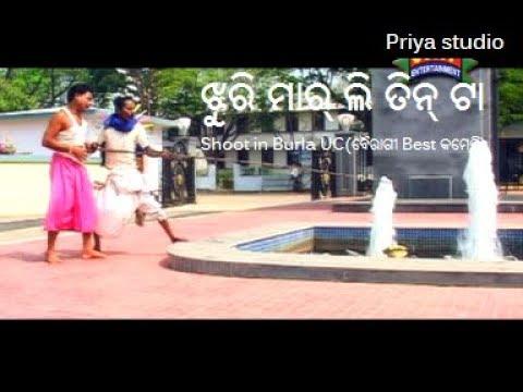 Jhuri Marli - in Burla UC Bairagi & Benu HD Comedy in English Subtitle