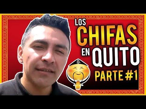 EL QUITEÑO-CHIFAS EN QUITO- PRIMERA PARTE- 基多在基多