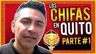 CHIFAS SUCIOS EN QUITO- PRIMERA PARTE- 基多在基多 #CHIFAS #comidaoriental #chaulafan