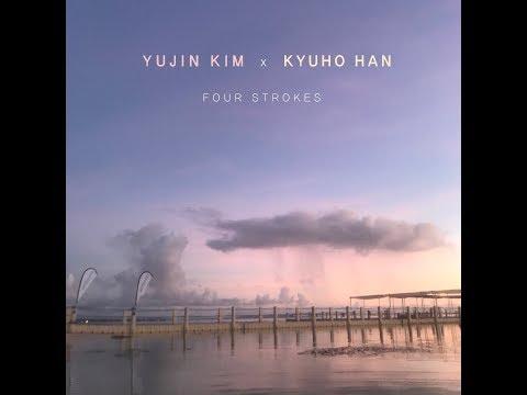 김유진 (Yujin Kim), 한규호 (Kyuho Han)_Sky [PurplePine Entertainment]