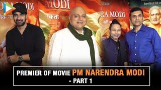 UNCUT: Premier of movie 'PM Narendra Modi'   Vivek Oberoi   Part 1