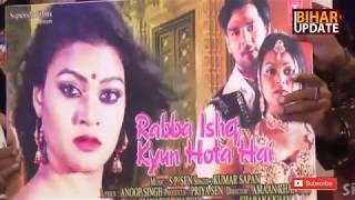 Video Rabba Ishq Kyu Hota Hai Album Music Launch download MP3, 3GP, MP4, WEBM, AVI, FLV Maret 2018