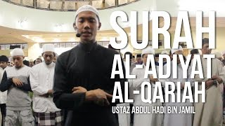Surah Al-Adiyat & Al-Qariah (Ramadan 1437H) - Ustaz Abdul Hadi Bin Jamil ᴴᴰ