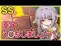 【アイマスSS】幸子「え、え○ちしましょう!」 の動画、YouTube動画。