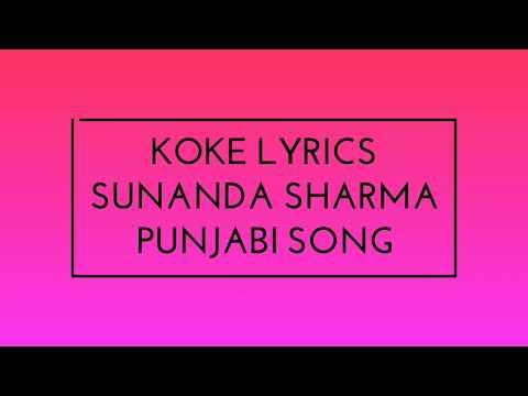 Koke Lyrics Sunanda Sharma New punjabi song