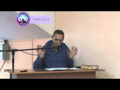 Шримад Бхагаватам 2.9.1 - Враджендра Кумар прабху