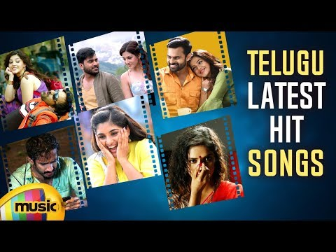 Telugu Latest Hit Songs 2017 | Tollywood Back to Back Video Songs | Nani | Nivetha | Mehreen