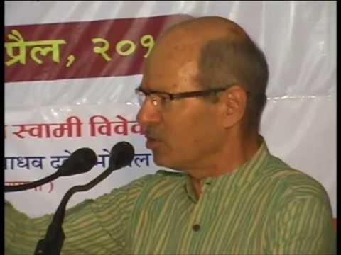 Anil Madhav Dave Speaks on Swami Vivekananda - Inspiration of Youth (Part 2)
