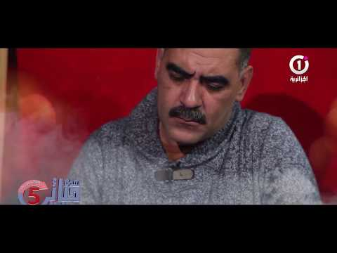 شاهد اخر ما غنى عزالدين الشلفي .. Regardez les dernières chansons d'Ezzeddine Chelfi