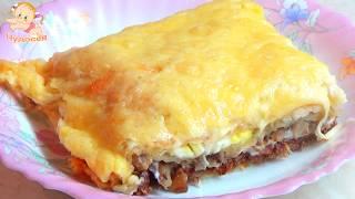 Мясной пирог с грибами, сыром и яйцами. Просто бомбический рецепт.