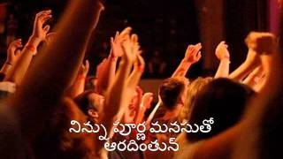 Preminchedhan Adhikamuga (With Lyrics) - Father S. J. Berchmans