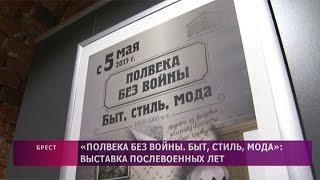 видео Брестская крепость: история, описание, фото