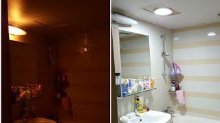 천장 손상 없이 욕실 LED 다운 라이트 간편 셀프 시…