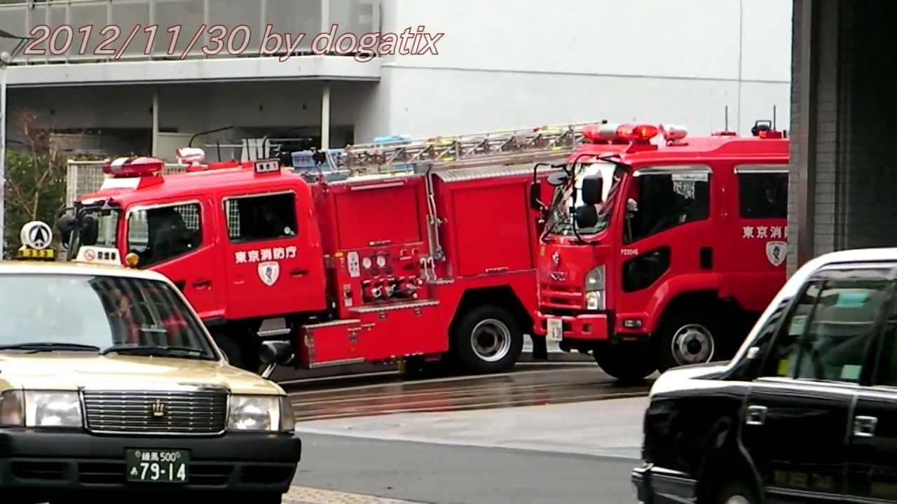 Ambulance   Pumper Tokyo Fire Department Ueno Fire Station (stream ...