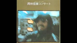 1970年12月1日 神田共立講堂.