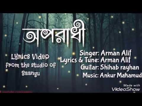 Ripley Oporadi New Song (Arman Alif)Md Prince Ashik+Jd Ashif Lamiy