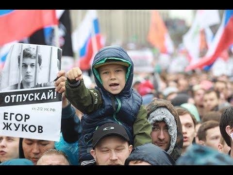 Отпускай! Митинг на проспекте Сахарова против политических репрессий. Прямая трансляция