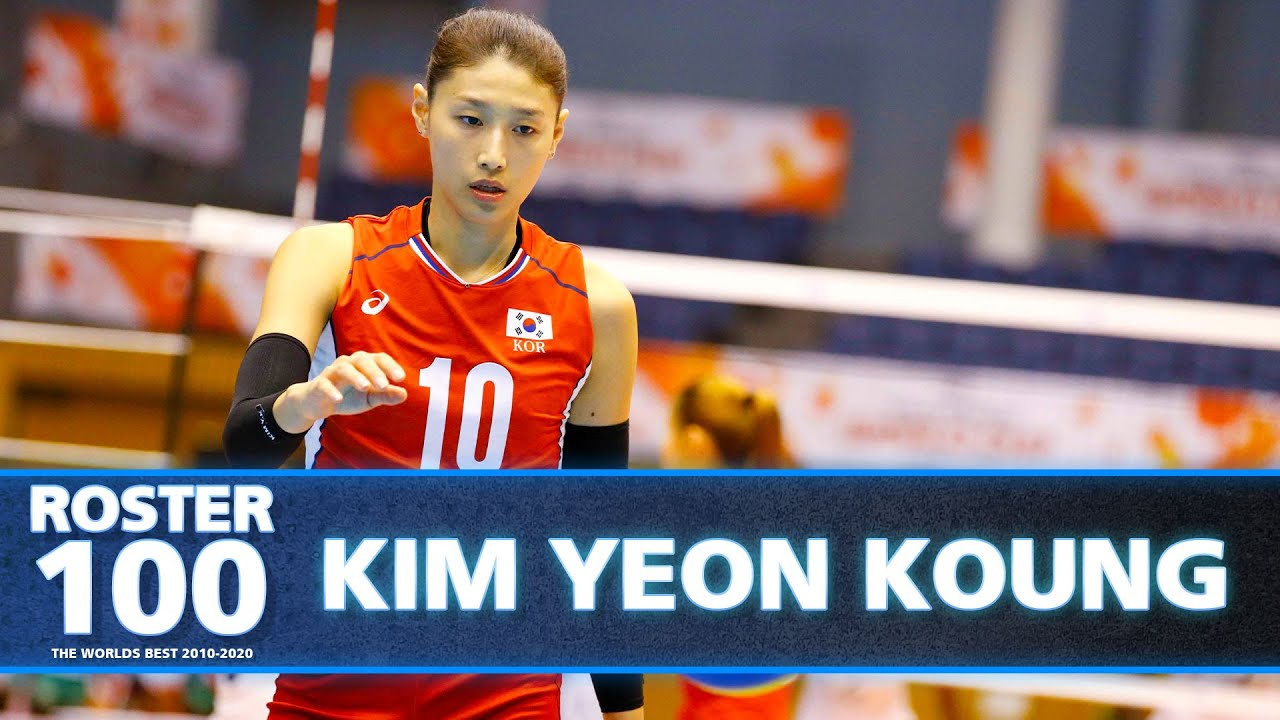 Volleyball Evolution of Kim Yeon Koung 김연경 in the last decade! | #ROSTER100 | HD