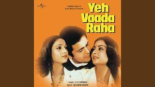 Maine Tujhe Kabhi (Yeh Vaada Raha / Soundtrack Version)