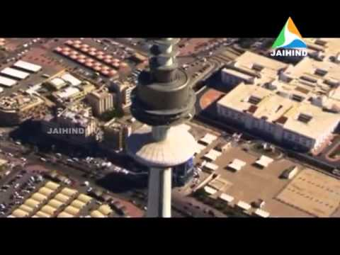 Kuwait Media