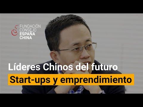 Diálogos con Líderes Chinos del Futuro - Wei Zhou. Start-ups y emprendimiento