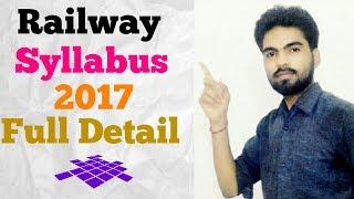 Railway exam Syllabus RRB 2017 ON PUBLIC DEMAND 2017 Video