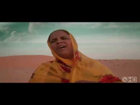 CTD  Ft. Noura M. Seymali - Femme - Clip Officiel