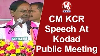 KCR Speech At Gajwel Meeting