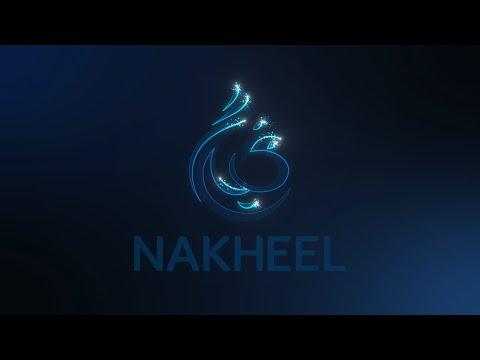 Nakheel Logo Reveal
